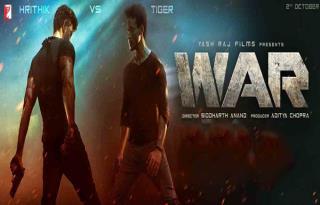 'War '