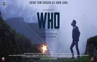 'Who'