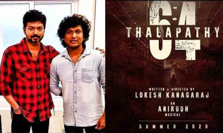 'Thalapathy 64' to be directed by Lokesh Kanagaraj officially announced