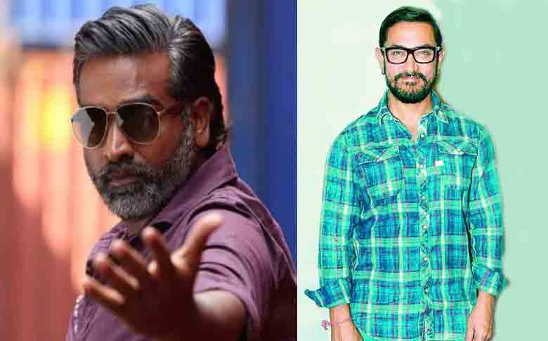 Aamir Khan and Vijay Sethupathi to work together soon?