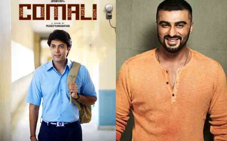 Actor Jayam Ravi's Comali to be remade in Hindi