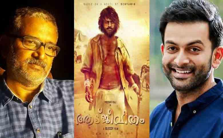 Actor Prithviraj to take a 3-months break for the movie 'Aadujeevitham'