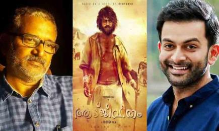 Actor Prithviraj to take