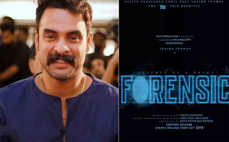 "Actor Tovino Thomas next movie titled as ""Forensic"""