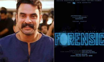 Actor Tovino Thomas next