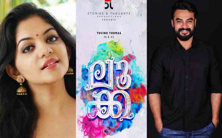 """Actor Tovino Thomas starrer """"Luca"""" shooting completed"""