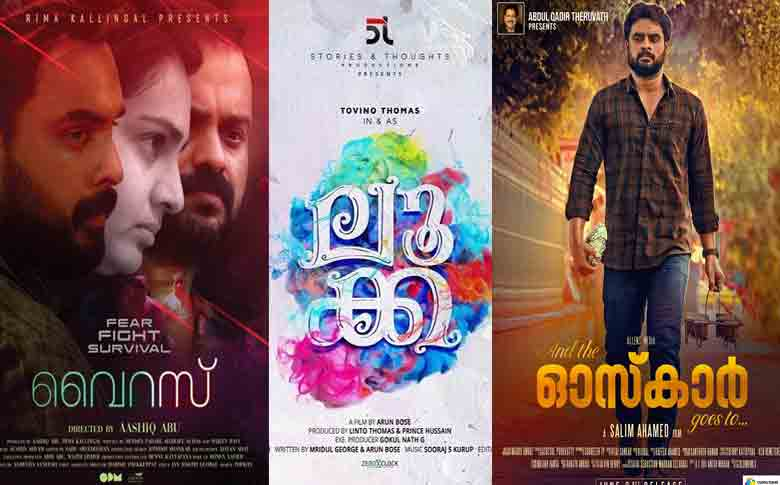 Actor Tovino Thomas to have three releases this June