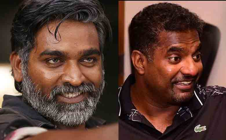 Actor Vijay Sethupathi to play as legend spinner Muthiah Muralitharan