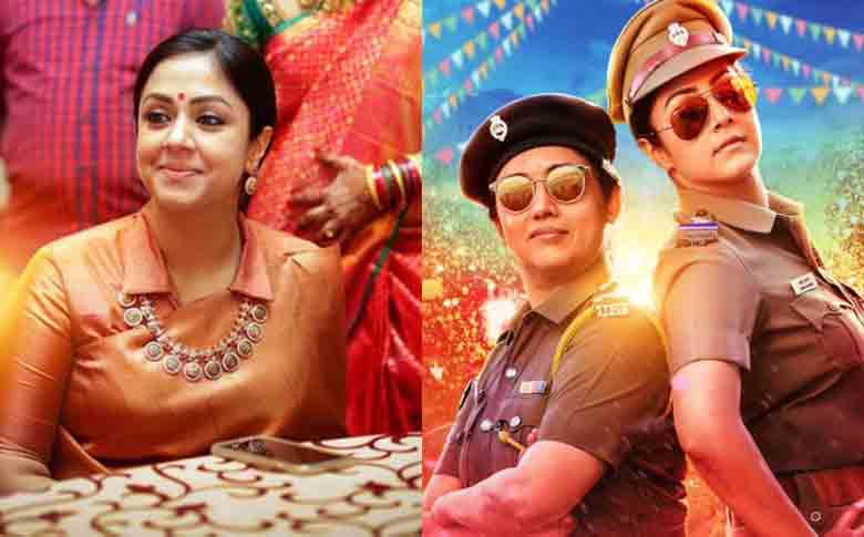 Actress Jyotika starring 'Jackpot' cleared with clean 'U'
