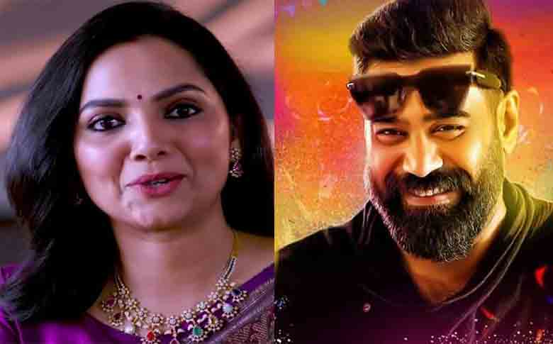 Actress Samvritha Sunil to make her comeback with Biju Menon movie