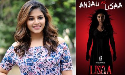 Anjali to play lead role