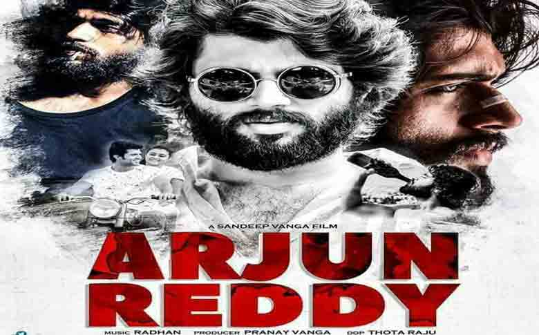 Arjun Reddy to get a remake in Malayalam