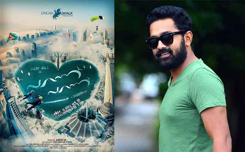 """Asif and Sugeeth team up for a love story """"Parannu Parannu"""""""