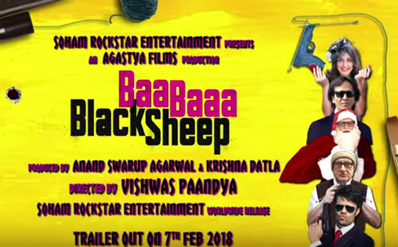 Baa Baaa Black Sheep Motion Poster Out!