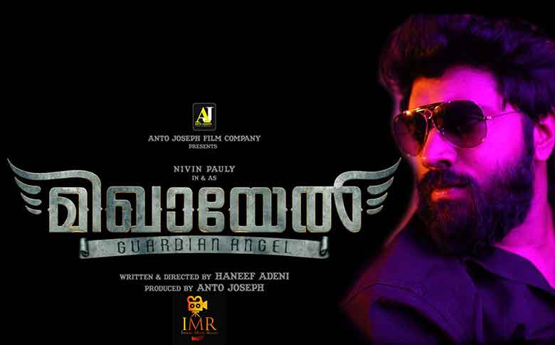 Birthday Special: Nivin Pauly's next Mikhael's mass teaser out