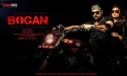 Bogan trailer released!!