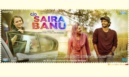 C/O Saira Banu's teaser