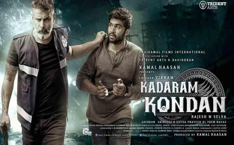 Chiyaan Vikram's Kadaram Kondan release date announced
