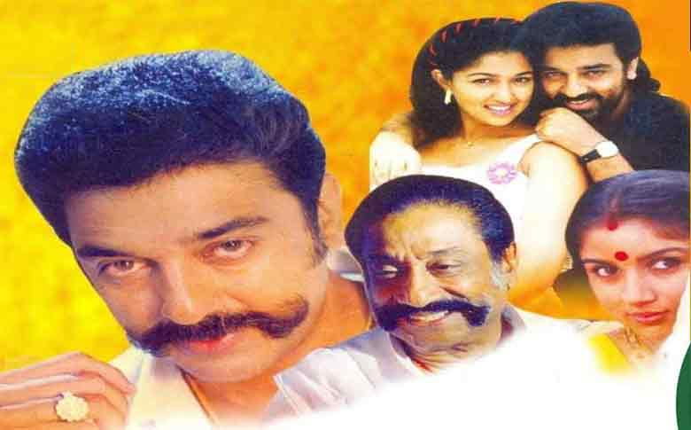 Confirmed – Kamal Hassan to do Thevar Magan 2