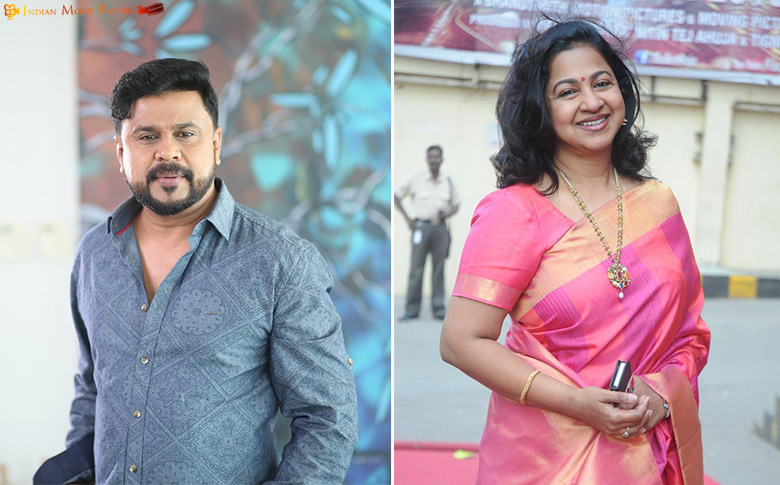 Dileep and Radhika Sarathkumar teaming up for Ramaleela!!