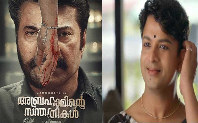 Eid releases in Mollywood
