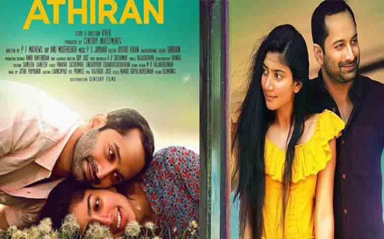 "Fahadh Faasil – Sai Pallavi movie ""Athiran"" to release on April 12"