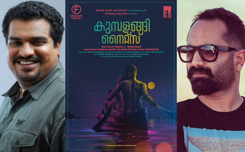 Fahadh Faasil to play an important role in Kumbalangi Nights!