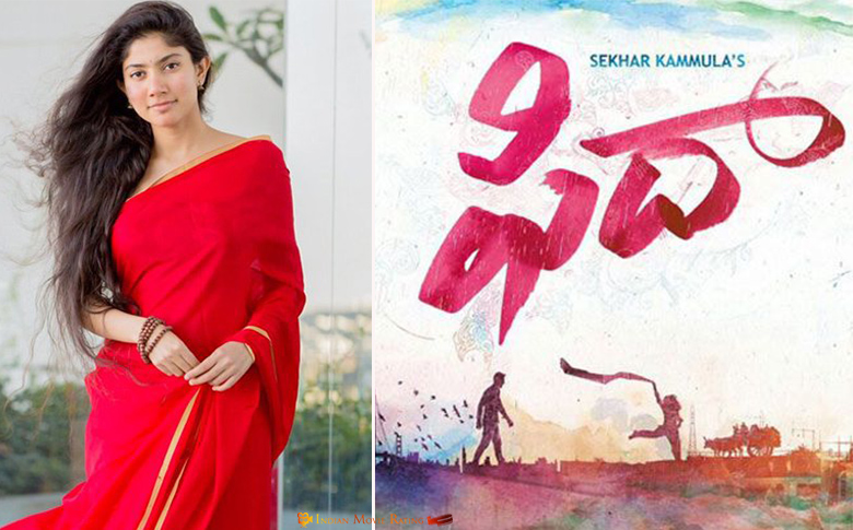 Fidaa motion poster unveiled on Sai Pallavi's birthday!