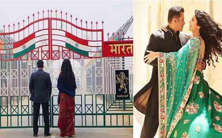 First Look of Salman Khan- Katrina Kaif's Bharat is out