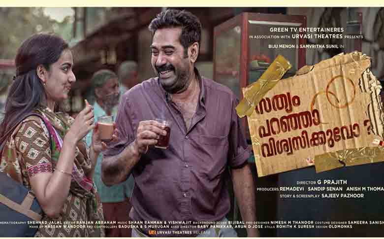 First look of Biju Menon – Samvritha Sunil starring 'Sathyam Paranja Viswasikkuvo' out