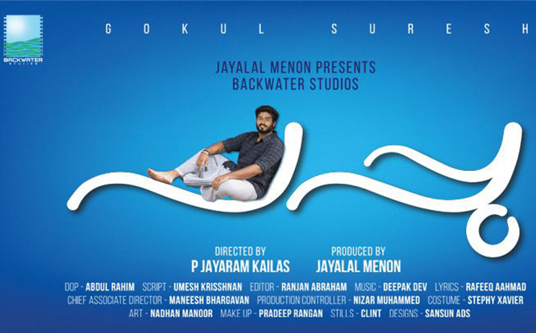 Gokul Suresh's Pappu first look is out!