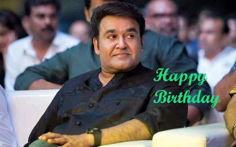 Happy Birthday Mohanlal!