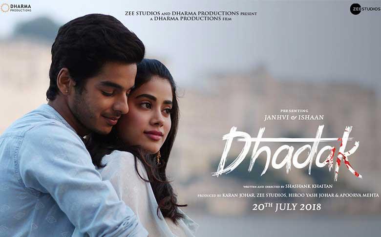 Ishaan Khatter and Janhvi Kapoor debut movie Dhadak release date confirmed!
