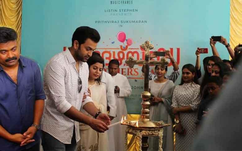 Kalabhavan Shajon-Prithviraj movie Brother's Day starts rolling