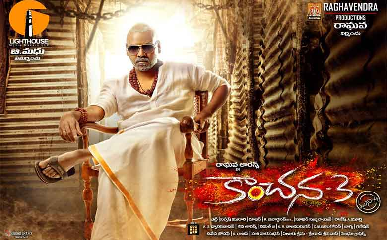 Kanchana 3 is all set to hit the screens on April 19