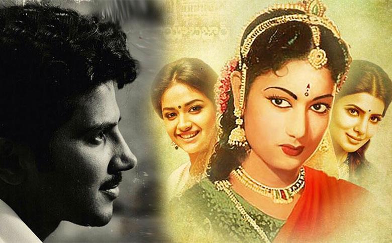 Keerthy Suresh, Dulquer Salmaan, Samantha starrer Savitri biopic on May 9th