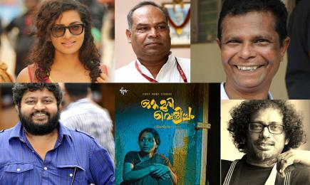 Kerala State Film Awards 2017 Announced; here are the winners!