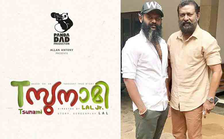 Lal and Jean-Paul Lal to join hands again