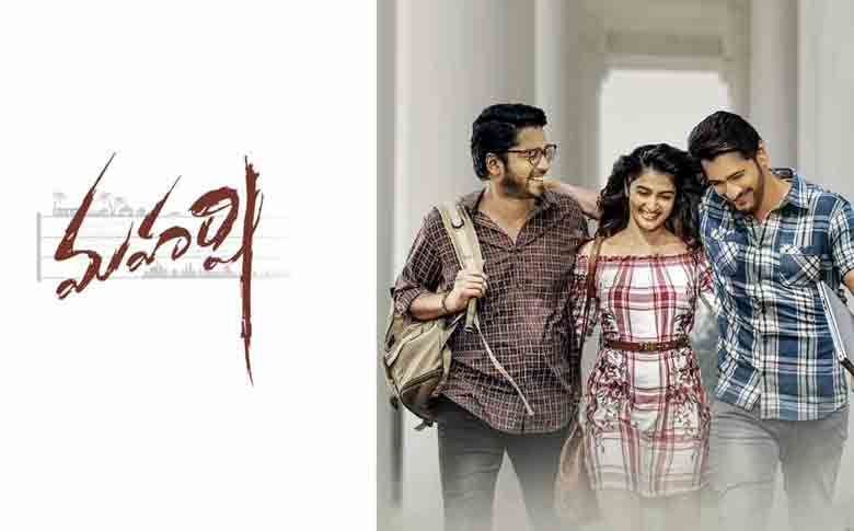 Mahesh Babu starring 'Maharshi' reaches the final stage