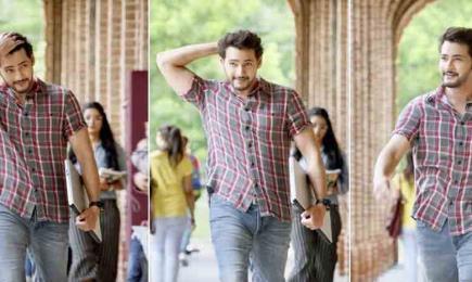 Mahesh Babu starring Mah