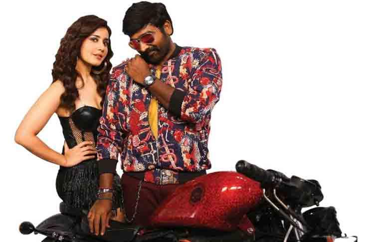 Makkal Selvan Vijay Sethupathi's 'Sanga Thamizhan' to release in Telugu