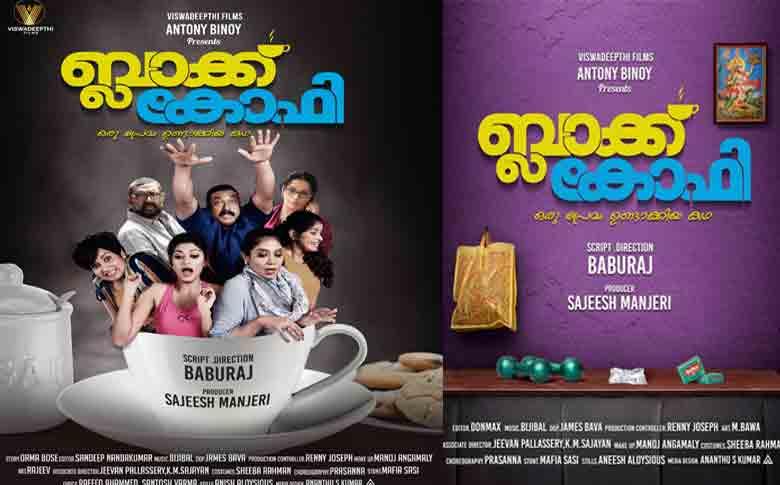 "Malayalam Movie ""Salt N' Pepper"" get a sequel"