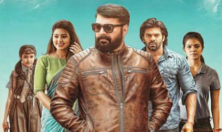 Mammootty's 'The Great F