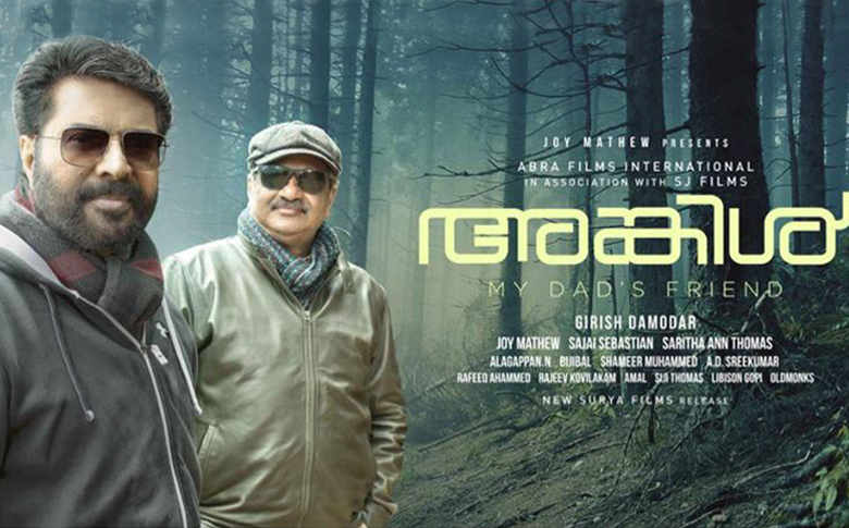 Mammootty's Uncle to hit theatres in April!