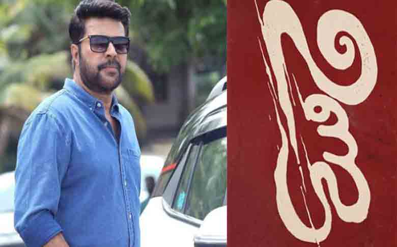 Mammootty's new movie Unda to be an Action-Comedy Flick