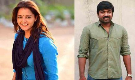 Manju Warrier and Vijay