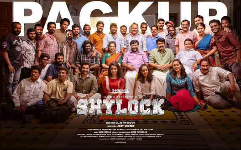 Megastar Mammootty starring 'Shylock' shooting wrapped up