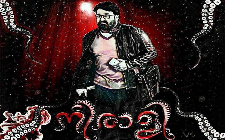 Mohanlal's Neerali gets a new release date