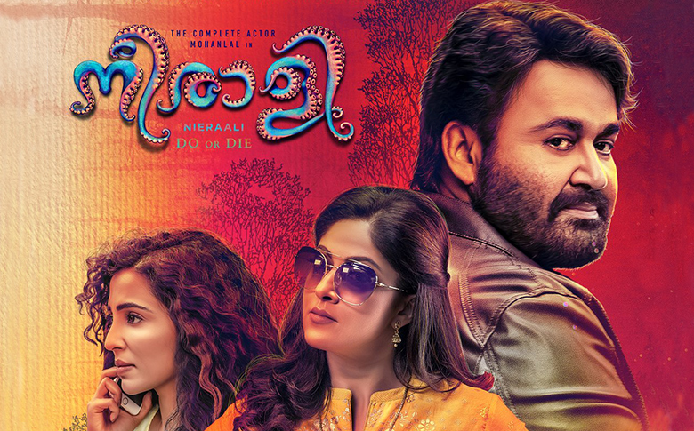 Mohanlal's Neerali official poster is out!