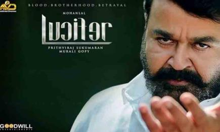 Mohanlal's much-awaited